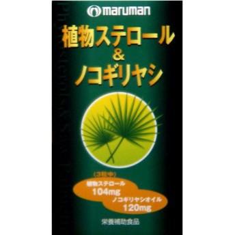 マルマン 植物ステロール&ノコギリヤシ 90錠