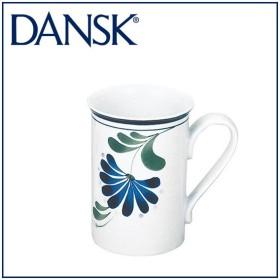 ダンスク SAGESONG(セージソング)マグカップ S02277NF DANSK
