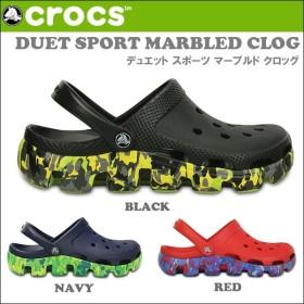 CROCS DUET SPORT MARBLED CLOG crs-049