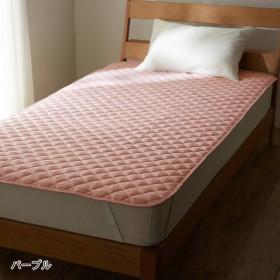 敷きパッド 布団カバー シングル 綿100% 洗える 先染め シンプル 中綿 吸水 年中 100×200
