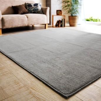 ラグ マット  約130×185 洗える カーペット すべりにくい シェニール織 ウレタン  グレー