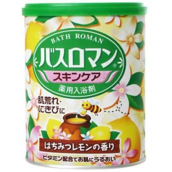 バスロマン スキンケア はちみつレモン680g