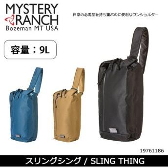 ミステリーランチ MysteryRanch ボディーバッグ スリングシング SLING THING 19761186 【カバン】ショルダーバッグ myrnh-181