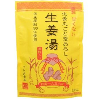 甘くない生姜湯 16g×5袋