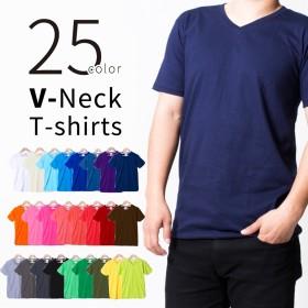 【 即納 国内発送 】無地 半袖Tシャツ 全25色 Vネック