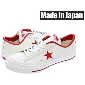 スニーカー メンズ レディース コンバース ワンスター J ホワイト レッド 日本製 CONVERSE ONE STAR J WHITE/RED MADE IN JAPAN 32346512