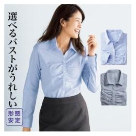 レディース 形態安定ストライプ胸ギャザースキッパー シャツ グラマーバスト 年中 オフィス スーツ S/M/L ニッセン