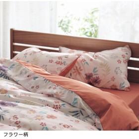 布団カバー シーツ 枕カバー ピローケース ダニを通しにくい枕カバー2枚セット フラワー柄 約43×63cm用