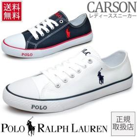 ポロ ラルフローレン カーソン レディース スニーカー シューズ POLO RALPH LAUREN Carson 正規品 ローカット 女性用 靴 ネイビー ホワイト/998134/991249