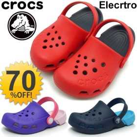 クロックス エレクトロ  サンダル/子供用/ストラップサンダル/シューズ/靴/electro kids
