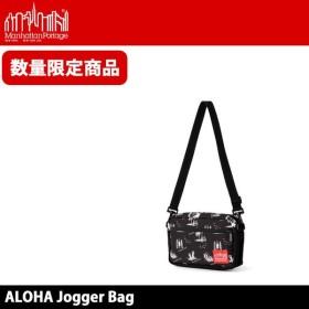 正規品 限定 マンハッタンポーテージ Manhattan Portage ショルダーバッグ ALOHA Jogger Bag MP1404LHPALOHA