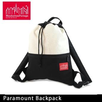 正規品 マンハッタンポーテージ Manhattan Portage リュック Paramount Backpack MP1916