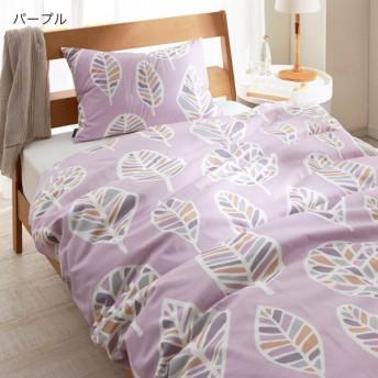 布団カバー 掛け布団カバー 日本製 北欧調デザインの 綿100%掛け布団カバー パープル シングル