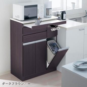キッチンカウンター 高さの選べるダストボックスカウンター ダークブラウン A/50×85