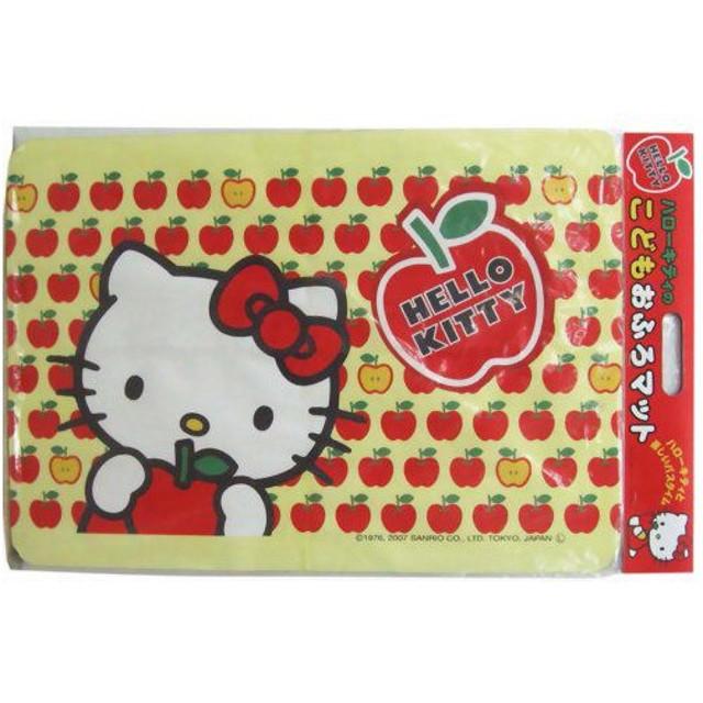 オーエ キティ こどもおふろマット りんご畑