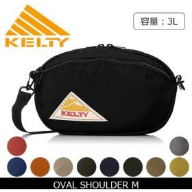 KELTY ケルティー OVAL SHOULDER M オーバル・ショルダーM 2592047【かばん】 ショルダーバッグ