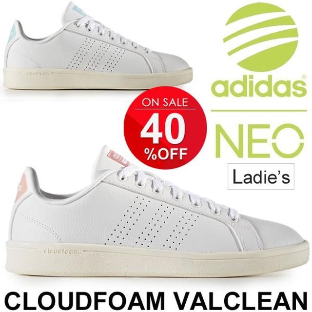 スニーカー レディース/アディダス adidas クラウドフォームバルクリーン/コートスタイル シューズ CLOUDFOAM VALCLEAN 女性用/Cloudfoam-VLCw