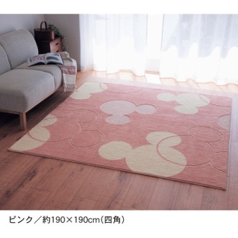 ラグ マット おしゃれ ディズニー ミッキー 洗える 防ダニ 日本製 ピンク 約130×190 四角