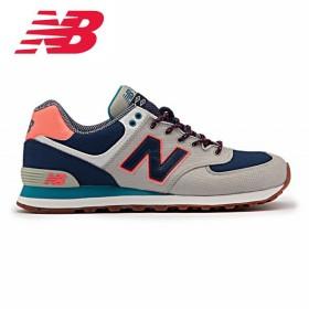 ニューバランス new balance  スニーカー ML574 EXC STONE GRAY ストーングレイ / メンズ 靴 日本正規品