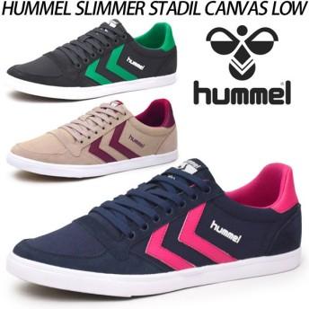 メンズ レディース キャンバス スニーカー 靴/ヒュンメル Hummel/SLIMMER STADIL/HM64033