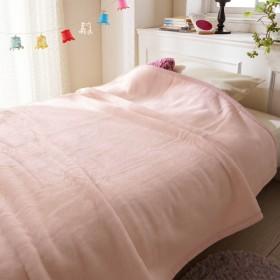 毛布 日本製 ニューマイヤー毛布 カラー ピンク