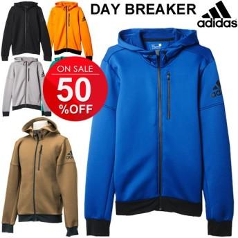 アディダス adidas /スウェットパーカー/メンズパーカー トレーニングウェア ジム・フィットネス 紳士・男性用 ジップアップ デイブレーカー/BCL43