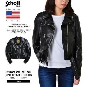 Schott ショット 218W WOMENS ラムレザー ONE STAR ライダースジャケット 7197 ダブル レディース 革ジャン ブルゾン 本革 ブランド 【クーポン対象外】