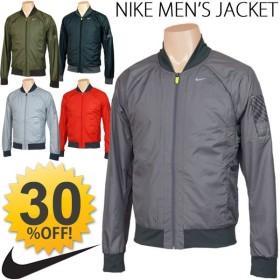 ナイキ メンズジャケット ウインドブレーカー NIKE/ウインドジャケット ランニング ジャケット 519737