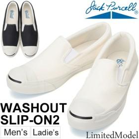 スニーカー ジャックパーセル JACK PURCELL/メンズ レディース シューズ 靴/ウォッシュアウト スリップオン 限定モデル/コンバース converse/JP-WASHOUT