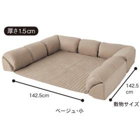 ソファー おしゃれ 安い ダブルコーナークッションセット ベージュ 小/1.5