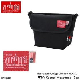 正規品 マンハッタンポーテージ ManhattanPortage 【限定モデル】I love NY Casual Messenger Bag XSサイズ MP1603INY