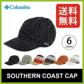 コロンビア サザンコーストキャップ | 正規品 | Columbia|帽子|キャップ|ニットキャップ|ワークキャップ|ニット|メンズ|レディース|ア フェス