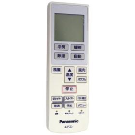 Panasonic エアコンリモコン A75C3250