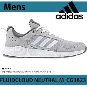 932fd50f6f64 「送料無料」adidas アディダス FLUIDCLOUD NEUTRAL M メンズ スニーカー CG3823