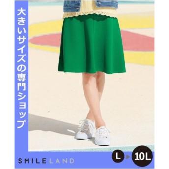 スカート ひざ丈 大きいサイズ レディース LL 2L4L6L10L ふくれジャガード カットソー  L〜10L ニッセン