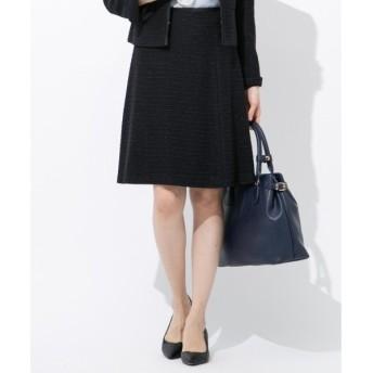 組曲 / クミキョク 【セットアップ対応】エアリーモールツイード フレアスカート