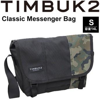 メッセンジャーバッグ TIMBUK2 ティンバック2 Classic Messenger Bag クラシックメッセンジャー Sサイズ 14L/ショルダーバッグ/110821138【取寄せ】