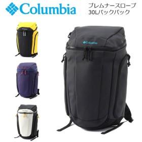 コロンビア Columbia バックパック ブレムナースロープ30Lバックパック Bremner Slope 30L Backpack PU8231 【カバン】リュック バック  アウトドア