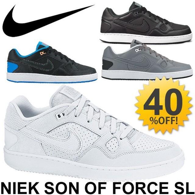 NIKE ナイキ/メンズ スニーカー サン オブ フォース/SON OF FORCE SL シューズ 靴/ベーシック 紳士・男性用/カジュアル 通学 ストリート FORCE/定番/615996