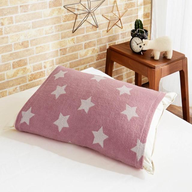布団カバー シーツ 枕カバー ピローケース のびのび枕カバー トゥインクル カラー ピンク