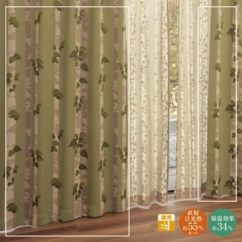 カーテン カーテン ベルメゾン 遮光 遮熱カーテン 2枚 約100×110