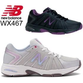 レディース スニーカー NEWBALANCE  ニューバランス シューズ 靴/ WX467