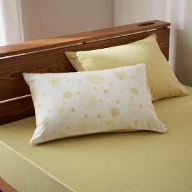 布団カバー シーツ 枕カバー ピローケース ダニを通しにくい枕カバー2枚セット ドット柄(イエロー) 約43×63cm用