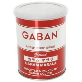 ギャバン 業務用 ガラムマサラ 200g