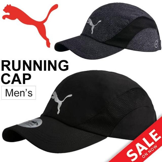 ランニングキャップ メンズ プーマ PUMA ピュアランニングキャップ 帽子 マラソン ジョギング ウォーキング スポーツ アクセサリー/puma021181
