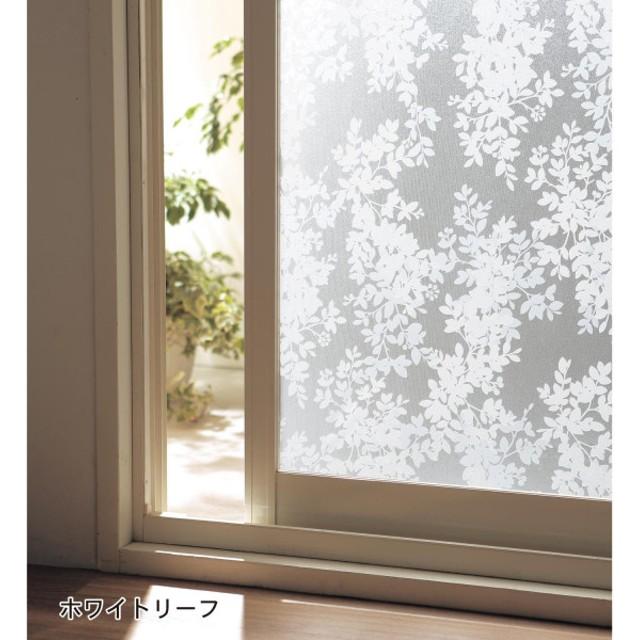 UV 紫外線 対策用品 網入りガラスにも使えるUVカットシート クリア ホワイトリーフ 約92×90 1枚
