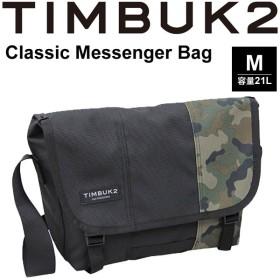 メッセンジャーバッグ TIMBUK2 ティンバック2  Classic Messenger Bag クラシックメッセンジャー Mサイズ 21L/ショルダーバッグ/110841138【取寄せ】