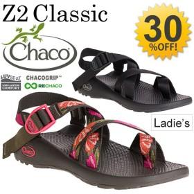 チャコ CHACO レディース サンダル Ws Z/2 クラシック シューズ Zシリーズ 親指ループ 靴 アウトドア 女性 タウン キャンプ フェス/WsZ2Classic