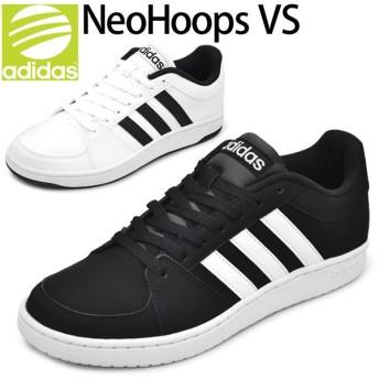アディダス メンズ スニーカー adidas NEO ネオフープスVS ローカット 靴 男性 adidas neo NEOHOOPS VS 靴 B74507/B74506 カジュアルシューズ くつ/NeoHoops-VS