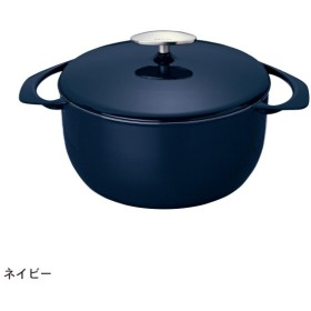 軽さ・美味しさを両立したホーロー鋳物鍋 「ネイビー」